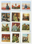 Chinese Propaganda Cultural Revo Poster 80pcs With 126x172mm And 130x184mm 2size