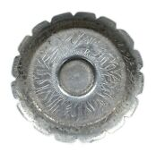 Antique Old Silver Medicinal Plate Islamic Calligraphy Art Collectible.g10-50