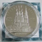 Russia 3 Roubles 2013 Monuments Trinity Cathedral In Verkhoturye 1 Oz Silver