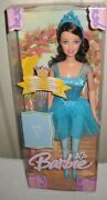 5801 Nrfb Mattel Princess Collection Barbie As Beauty Belle Doll Foreign