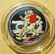 2007 Transnistria Sports 1/2 Oz Silver Proof Color Coin Running Olympics Sprint