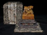 Noble Top Natural Tianhuang Shoushan Stone Cattle Ox Seal Stamp Signet Box Set