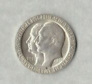 1910a Silver 3 Mark From The German State Of Prussia In Extremely Fine Condition