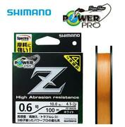 Shimano Power Pro Z High Abrasion Resistance Braid Line- Combined Shipping