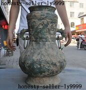 Collection Chinese Bronze Ware Antique Container Beast Pot Jar Crock Vase Bottle