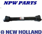 New Holland Hm236 Disc Mower Pto Shaft - Inner Shaft Sit630398 Outer Sit630397