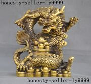 Old China Brass Feng Shui Wealth Lucky Yuanbao Coin Dragon Loong Dragons Statue