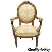 Finely Carved Musical Instrument Walnut French Victorian Louis Xvi Arm Chair
