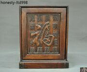 Chinese Huanghuali Wood Carved 福 Word Lucky Drawer Jewelry Storage Cabinet Box