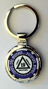 Alcoholics Anonymous Sobriety Key Chain - 19 Year Blue