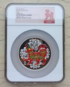 Ngc Pf70 Uc China 2018 Dog Silver Colored 150g Coin