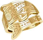 Womenand039s 10k Or 14k Yellow Or White Gold Aboriginal Dolphin Spoon Ring