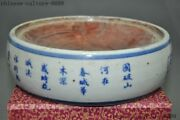 """China Blueandwhite Porcelain Famous Ancient Poetry """"春望"""" Ink-stone Ink Slab Inkwell"""
