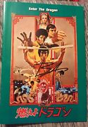 Brandon Lee Genuine Hand Signed Autograph Movie Booklets Bruce Lee Son