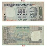 Indian 100 Rupees Double Error Note Collectible Shifting, Missing Error G5-78