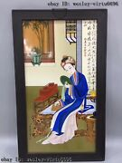 Old Wooden Inlaid Porcelain Painting Figures Ladies Girl Woman Embroidery Screen