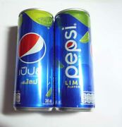 Pepsi Cola Can Thailand Tall 250ml Lime Flavour Promo 2019 Collect Blue Green