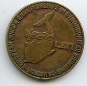 Synchronized Swimming European Junior Championship Moscow 1994 Medal
