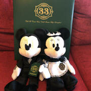 Tokyo Disneyland Club 33 Limited Mickey And Minnie Pair Plush Tdl From Japan Ems