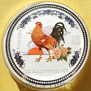 2005 Australia 1/2 Kilo Kg Silver Colored Coin Lunar I Year Of The Rooster 15