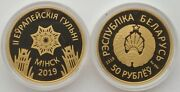 Belarus 50 Rubles 2019 Ii Second European Games Gold Coin Only 300 Pcs. Unc