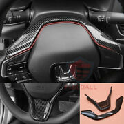 Carbon Fiber Style Steering Wheel Frame Cover Trim For Honda Accord 2018-2021