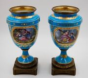 Magnificent 19c French Paris Hand Painted Sevres Vase Set Of 2 ...wow