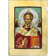 St Nicholas Serigraph Greek Icon With A Silver Nimbus And Crystals 16x11