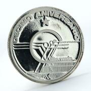 Cape Verde 10 Escudos 10th Anniversary Of Independence Proof Silver Coin 1985