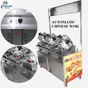 New Automatic Wok Range 3 Hole Chinese Cuisine Auto Stir Fry Outdoor Casters