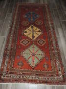 4x8ft. Antique Mishan Malayer Wool Rug