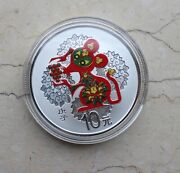 2020 China Rat Silver Colored 30g Coin