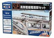 Tomix N Gauge Elevated Double Track Hierarchy Station Set Rail Pattern Hb B F/s