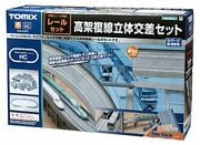 Tomix N Gauge Rail Set Elevated Double Track Solid Intersection Hc Pattern F/s