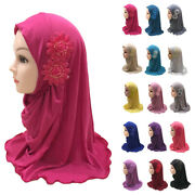 12pcs Muslim Kids Girls Amira Scarf Hijab Flower Headscarf Wrap Headwear Shawl