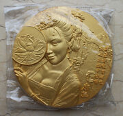 2020 China 90mm Gilt Copper Medal - Chinese Fan Painting