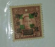 China 400/3 Rare Fine Yuan Double Overprint In Black And Green Mnh