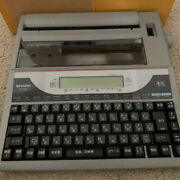 Euc Sharp Wd-a20 Japanese Word Processor Typewriter With Extra Ribbon Very Rare