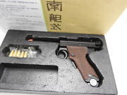 Caw Papa Numbu Navy Army Squadron Model Wood Grips Made In Japan Toy Gun