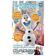 Anna And Snow Queen 2 Frozen Talking Dancing Olaf Takaratomy A.r.t.s Japan