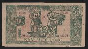 Vietnam 50dong 1948-1949 Interregional 4 Used At Inter-district 4 Is Very Rare
