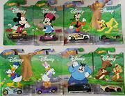 Limited Edition Hot Wheels Disney Gift Set 8 Pieces Set Without Japanese Release