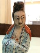 Certified Antique Qing Dynasty Rose Porcelain Guan Yin Statue 11 Inches Tall