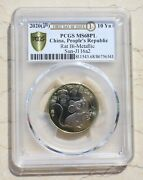 Pcgs Ms68pl China 2020 Lunar Series-bi-metallic Rat Coin First Day Of Issue