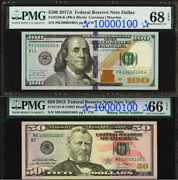 Binary Fancy Serial Number 10000100 Matching Pair 100 2017 50 2013 Unique