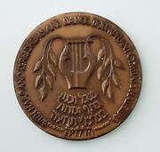 Israel Official Medal 1986 Israel Philharmonic Orchestra 50th Anniversary 59mm