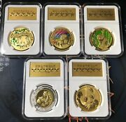 2017 China 35th Anni Of The Chinese Panda Coin Issuance Silver Medal Set 75gram