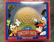 Vintage Epcot Spaceship Earth Monorail Toy Accessory
