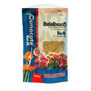 Fertilizer For Promote Rapid Blooming Flowers Vegetables Leaves And Plant Food