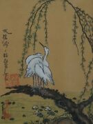 Fine Korean Hand Painting 3 White Cranes Chop Stamp Signed